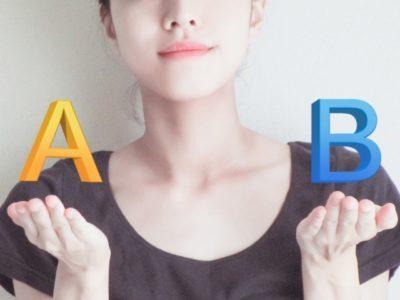 AとBを選んでいる女性の画像